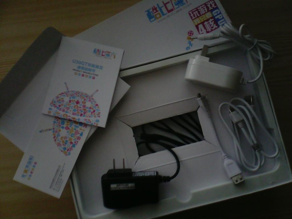 Cube U30GT obsah krabice